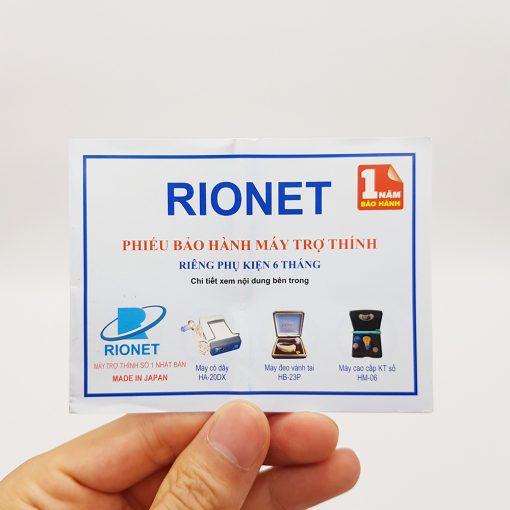 may tro thinh rionet khong day ky thuat so HM 06 Hangtotnhapkhau com 090819 3